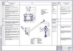 Технологический процесс ремонта рулевой тяги ЗИЛ-133